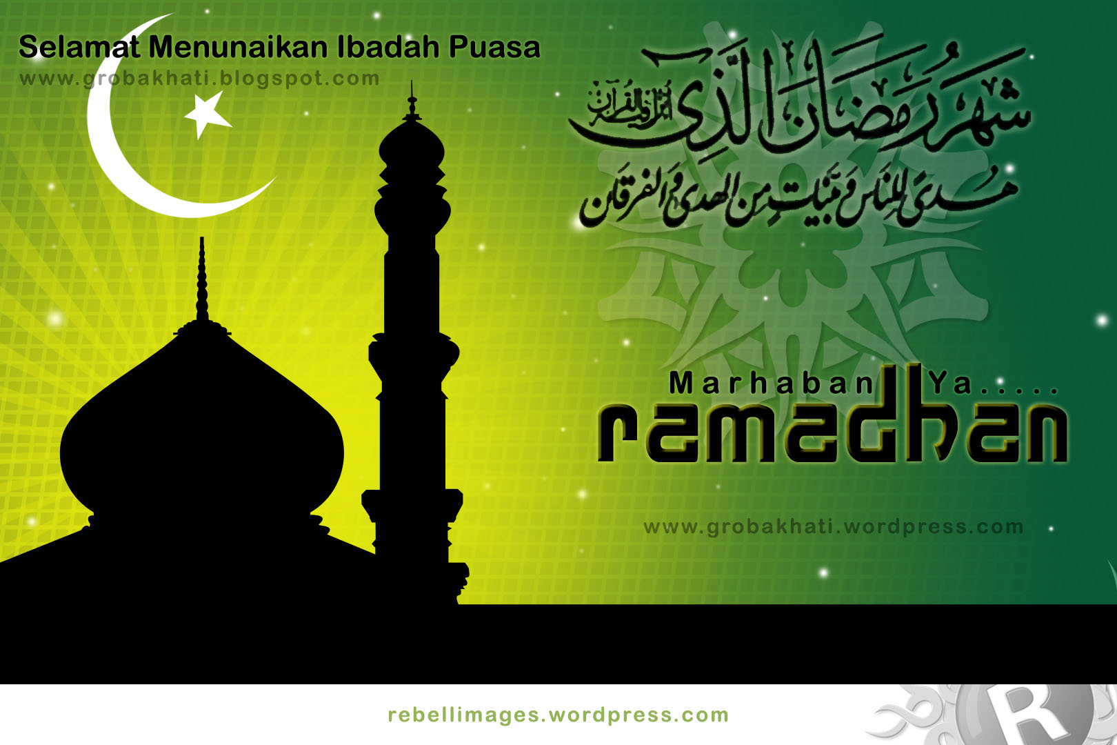 http://rebellimages.files.wordpress.com/2010/07/marhaban-ya-ramadhan.jpg