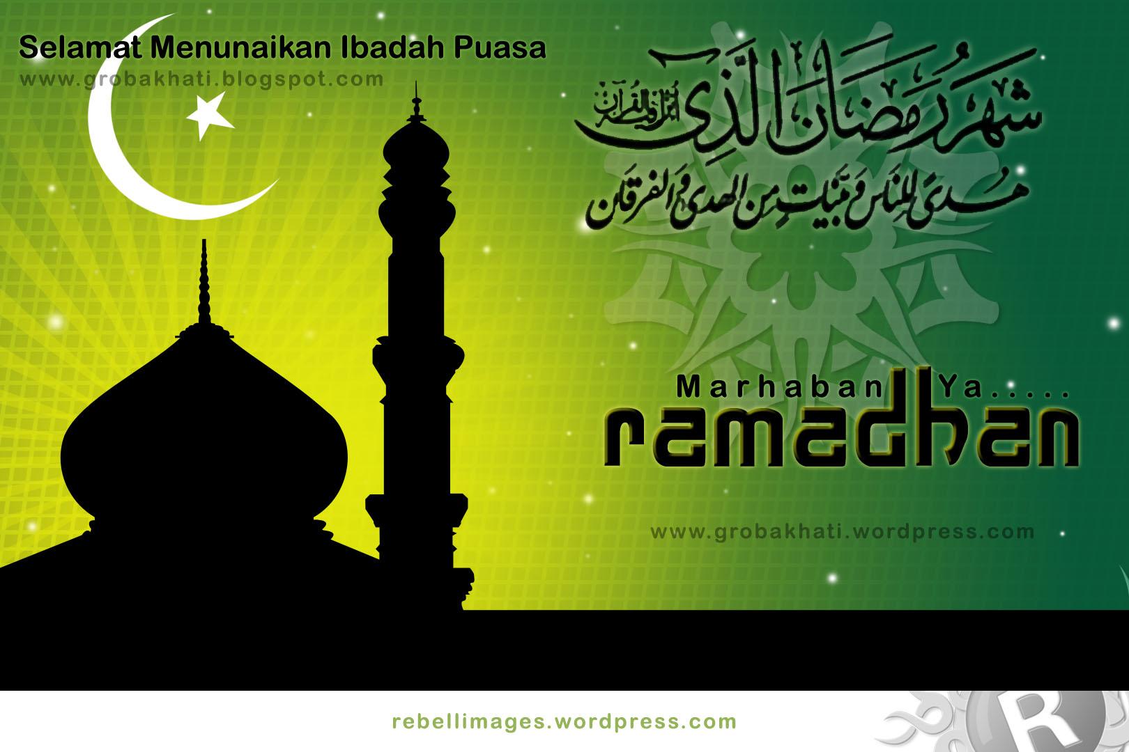 "Greeting Card ""Marhaban ya Ramadhan"" | Rebell's Blog"