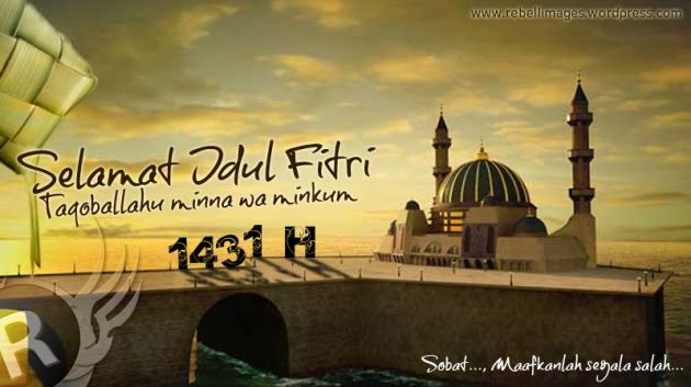 iBell mengucapkan selamat merayakan Idul Fitri 1431 H